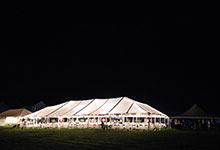 Rent a Clear Top Tent